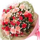 【ピンク系・花束】お祝い・お誕生日・結婚お祝・出産お祝・開店...