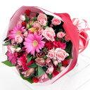 【ピンク・花束・ガーベラ】お祝い・お誕生日・結婚祝・出産祝・...