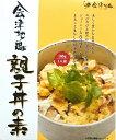 (30箱セット)会津地鶏親子丼の素160g×30箱セット(箱入)【1ケースセット】【レトルト】【ご当地グルメ】【どんぶりもののもと】