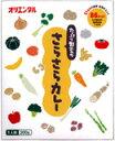 たっぷり野菜のさらさらカレー200g×10箱セット【レトルト...