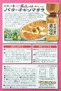 活ズワイガニ姿 新潟・佐渡産「活 本ズワイガニ」季節限定(生 本ずわい蟹)400g以上