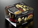 【缶詰】ジオラ肉屋べこ政宗牛たん大和煮150g【全国こだわりご当地グルメ】