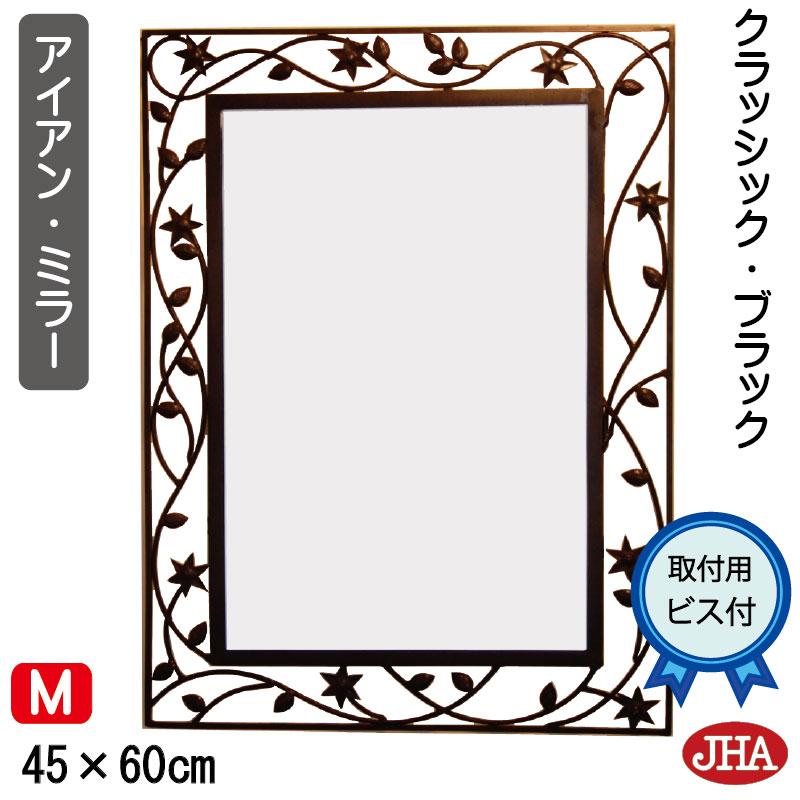 (再入荷)鉄製 壁掛け鏡 ウォールミラー【JHAアンティークミラー】アイアン・ミラー(ブラック)リーフW450×H600 RT-6-ST(玄関 洗面 トイレ おしゃれ 店舗)
