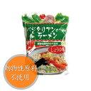 ベジタリアンのためのラーメン しょうゆ味 100g (植物性 北海道産小麦 かんすい不使用)