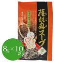荏胡麻スープ 8g×10食入 (トーノー インスタント えごま オルニチン配合)
