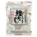 減塩鰹ふりだし 5.3g×30袋 (塩分90%カット 化学調味料不使用)