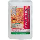 Kozima_tomato