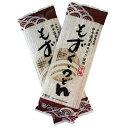 沖縄磯割り もずくうどん 160g(2食分・つゆなし)美容と健康におすすめ!
