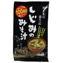 Shizimi_soup2