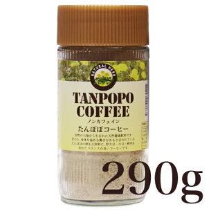 たんぽぽ コーヒー カフェイン タンポポ