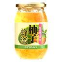Yuzu_hatimitu_01