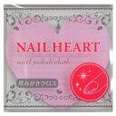 Nail_heart