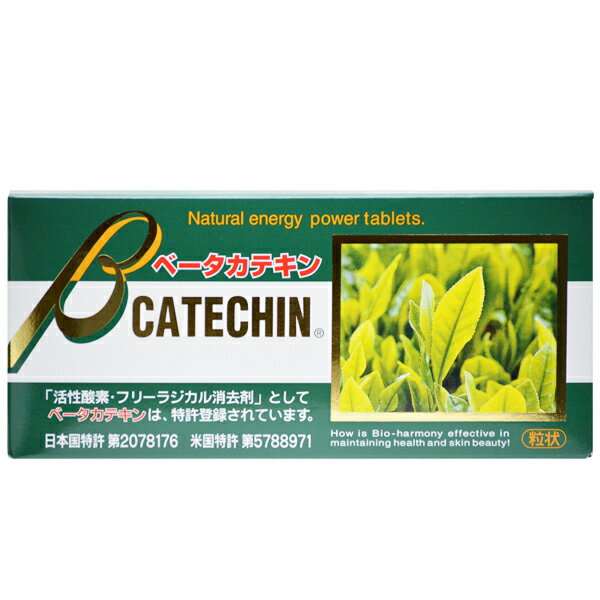 Β-catechin grain type 4 grain x60 bag fs3gm