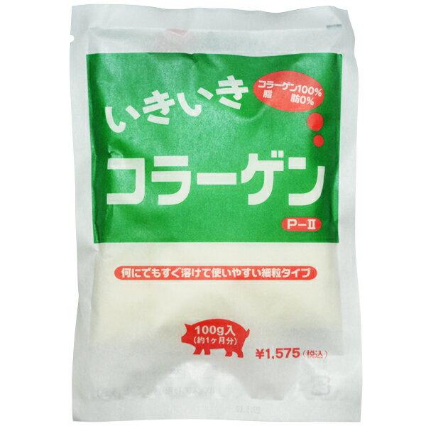 Iki-iki collagen part 2 100 g fs3gm