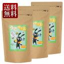 【送料無料】スーパーダイエット うさサラ茶 粉末 0.8g×90袋 (サラシアオブロンガ ダイエット ほうじ茶 あす楽対応)