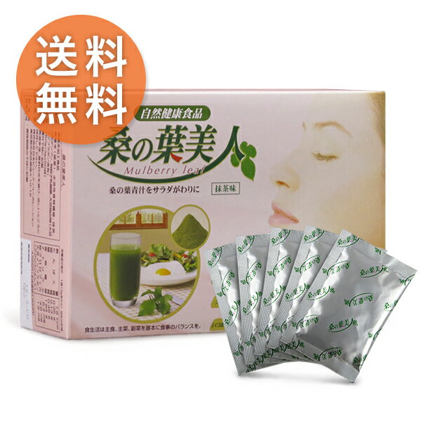Fs3gm Mulberry leaves beauty q tea flavor?