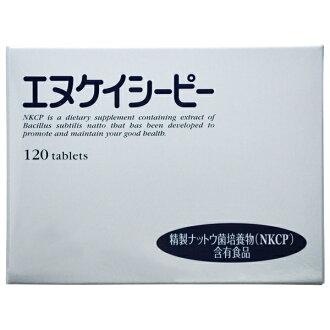 Nate bacteria culture product (NKCP) エヌケイシーピー 120 grain into fs3gm
