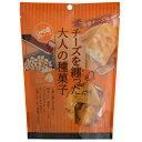 じゃり豆濃厚チーズ 80g (ひまわりの種 かぼちゃの種 アーモンド 高オレイン酸 トーノー お菓子 おつまみ ワイン)