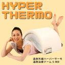 Hyperthermo