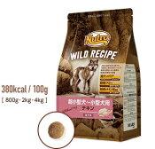 ニュートロ ワイルドレシピ 超小型犬〜小型犬用 成犬用 チキン 4kg