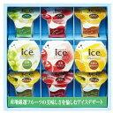 ショッピングアイスクリーム 【送料込み】【ポイント5倍】【送料無料 内祝い お返し 出産内祝い】Hitotoe(ひととえ)【Danke(ダンケ)】凍らせて食べるアイスデザート