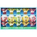 【送料込み】【ポイント5倍】【送料無料 内祝い お返し 出産内祝い】Hitotoe(ひととえ)【Danke(ダンケ)】凍らせて食べるアイスデザート