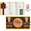 しっとりふわふわチーズケーキ&焼き菓子スイーツ&今治タオルの組合せギフト