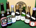 地酒「上げ馬」・上馬ビールセット