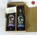 お歳暮 地ビール クラフトビール ギフトセット 詰め合わせ ビールセット 上馬ビール 500ml ヘレス・ドゥンケル2本...