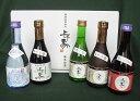 上げ馬純米酒のみくらべセット300ml5本 純米大吟醸・生詰原酒・純米吟醸神の穂・赤ラベル・名水正宗