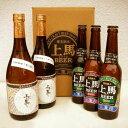 2種類の地ビールと2種類の純米吟醸が入って、なおかつ送料無料!【送料無料】上げ馬 地酒・地ビール無添加セット【楽ギフ_包装】【楽ギフ_メッセ入力】