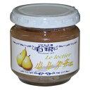ジャム工房 白根の『ル レクチエジャム』(西洋ナシ)150g【通常宅急便】無添加。素材の自然な味と香りをそのまま生かした手作りジャムです。