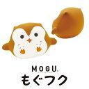 MOGU フク ふくろう フクロウ 可愛い かわいい キッズ...