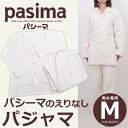 パシーマのえりなしパジャマ Mサイズ 5845NM パシーマ パジャマ 大人 長袖 きなり 生成 やわらか 軽い 優しい 男女兼用 女性L ...