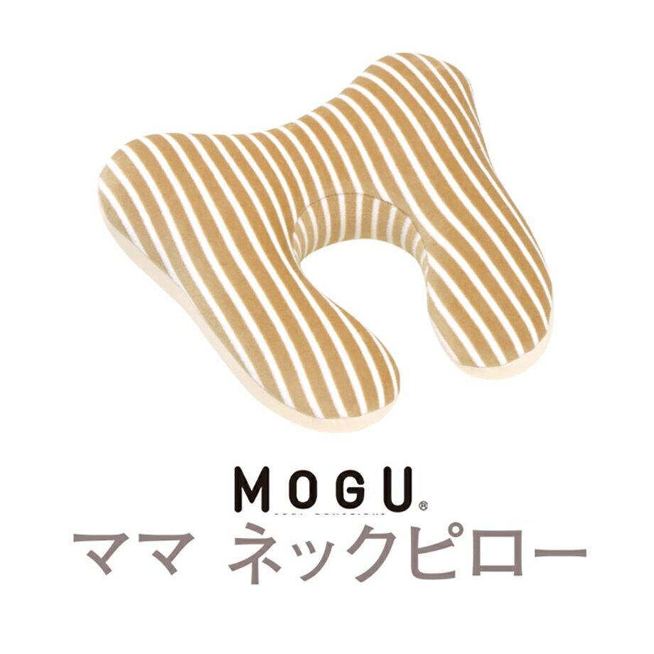 【マラソンで使える最大2000円OFFクーポン発...の商品画像