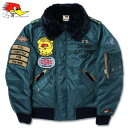 ショッピングFORCE クレイスミス ジャケット フライトジャケット ミリタリー ジャンパー ブルゾン アメカジ バイク 冬用 防寒 防風 オリオンエース ClaySmith DRAG FORCE ブルー_AP-CSY8320BL-MON