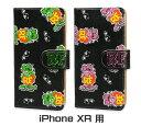 ラットフィンク iPhone ケース iPhone XR 1...