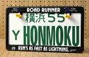 ショッピングLIGHTNING ナンバーフレーム ナンバープレート フレーム ボルト セット 送料無料 ロードランナー ノーマル ブラック RUN'S AS FAST AS LIGHTNING_BF-RR001-MON