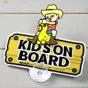 ショッピングDSi ロディキッズ 車 キッズインカー 吸盤 KIDS IN CAR 子供乗ってます スイングサイン ボビー_CA-RK1-TMS