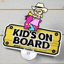 ショッピングDSi ロディキッズ 車 キッズインカー 吸盤 KIDS IN CAR 子供乗ってます スイングサイン クリスティー_CA-RK2-TMS