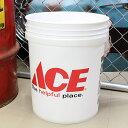ショッピング洗濯機 バケツ 洗濯機 おしゃれ アメリカ 洗車 エースハードウェア ACE Hardware 約19リットル サイズL_BT-IGAC001-MON