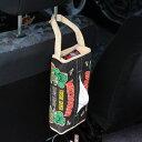ラットフィンク ティッシュケース 壁掛け おしゃれ 車 縦 ティッシュカバー キャラクター Rat Fink アメリカ アメリカン雑貨 ブラック 【メール便OK】_TC-RAF503BK-MON