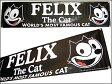 フィリックス・ザ・キャット ビニールバナー FELIX THE CAT_PT-KGAZF378-MON【05P29Jul16】