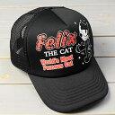 ショッピングメッシュキャップ フィリックス・ザ・キャット メッシュキャップ 帽子 フィリックス グッズ メンズ レディース FELIX THE CAT GOOD_CP-KGAZF428A-MON