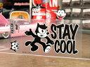 フィリックス ザ キャット ステッカー 車 アメリカン キャラクター おしゃれ バイク ヘルメット かっこいい フィリックス グッズ 雑貨 猫 カーステッカー FELIX THE CAT 転写タイプ STAY COOL 【メール便OK】_SC-KGAZF3345-MON