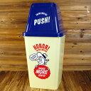 ショッピングゴミ箱 BIG LUCK KID ゴミ箱 おしゃれ ふた付き スイング式 アメリカ 雑貨 アメリカン雑貨 約20リットル_DB-002-SHO