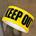 KEEP OUT テープ 粘着テープ 梱包 包装 ハロウィン ディスプレイ デコレーション パーティー イベント 立入禁止 幅48mm アメリカ アメリカン雑貨...