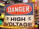 ショッピングHIGH サインプレート アンティーク 看板 サインボード 危険 電圧 ガレージ DANGER HIGH VOLTAGE アメリカ アメリカン雑貨_SP-EM14002-FEE