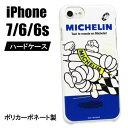 ミシュラン(MICHELIN) iPhone ケース iPhone7/6/6s アイフォンケース カバー ジャケット 車 バイク インダストリアル Run Bib 【メール便OK】_SA-241123-M2S