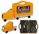 工具セット 家庭用 ツールボックス ツールキット ダルトン おしゃれ アメリカン TOOL KIT CAR SERVICE_ZZ-K755875-DLT